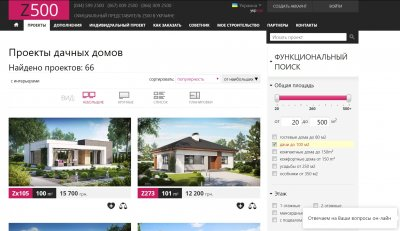 Купить или построить дом: какой вариант лучше?