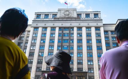 Коррупционеры, богатеи и тунеядцы: В России снова ненавидят чиновников. Почему? - Свободная Пресса - «Общество»