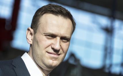Навального «травят-травят», но никак отравить не могут - Свободная Пресса - «Политика»