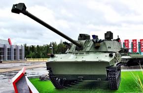 «Неприятный сюрприз для НАТО»: Россия испытала новую самоходную пушку - «Аналитика»