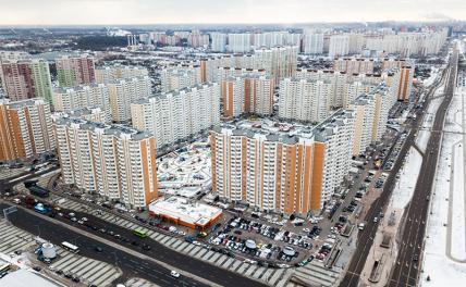 Подмосковье обогнало столицу по темпам роста цен на вторичные квартиры - Свободная Пресса - «Недвижимость»