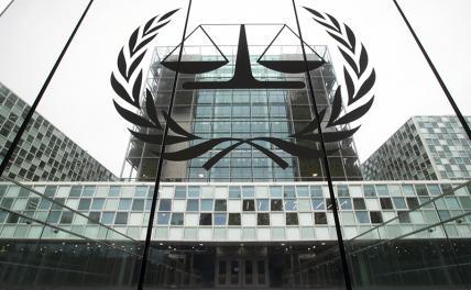 Украина пытается Кремль в Гаагу затянуть - Свободная Пресса - «Политика»