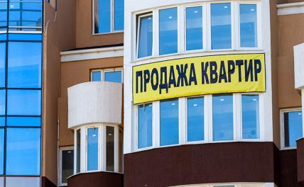 В Москве стало проблемой купить подержанную квартиру - Свободная Пресса - «Недвижимость»